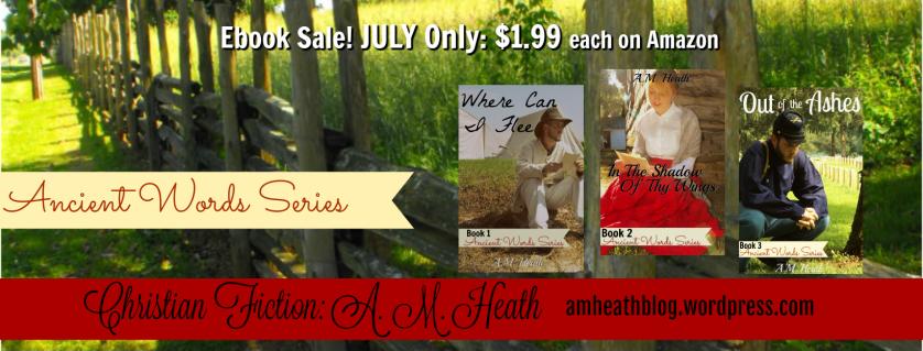July Sale banner